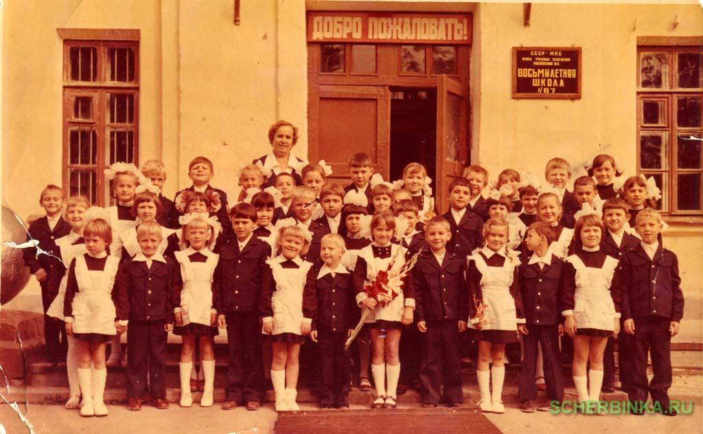 Квартира поздровление с окончание школы в 1970г музыкальное санитарную книжку вносятся