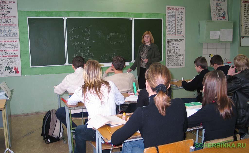 Учительница математики оставила ученика после уроков 10 фотография
